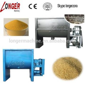 Horizontal Powder Mixer |Animal Feed Mixing Machine