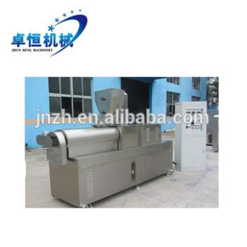 China Jinan Shandong manufactory corn flakes machine/Breakfast cereal corn flakes processing line