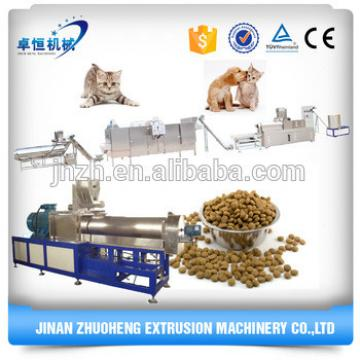 Hot! Dog food pellet making machine with large capacity
