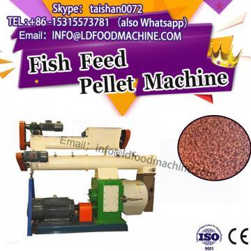 complete floating fish feed pellet extruder machine/fish feed granulator