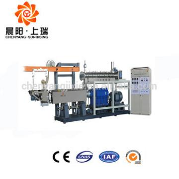 New design dry or wet small fish animal feed mill machine