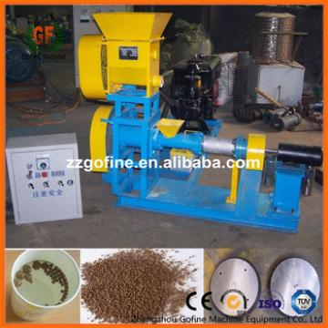 small shrimp animal feed processing machine