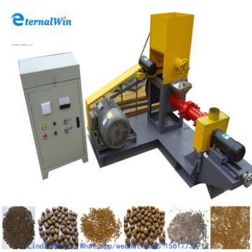 pellet making machine animal feed sawdust machine sawdust machine price