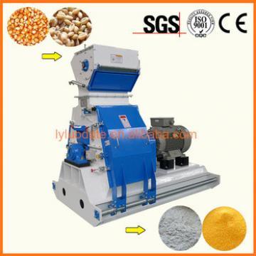 Animal Feed Pallet Making Machine