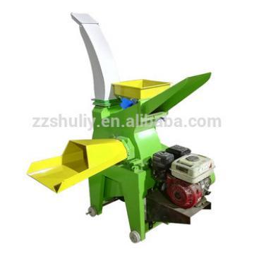 Corn straw crusher Feed grass chopper machine Grain crusher machine for animal feed 008613703827012