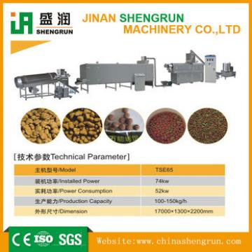 Animal Food Feed Making Machinery/Puffed Animal Feed Machine