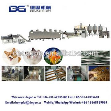 Pet food making machine Fish feed Dog chews processing line