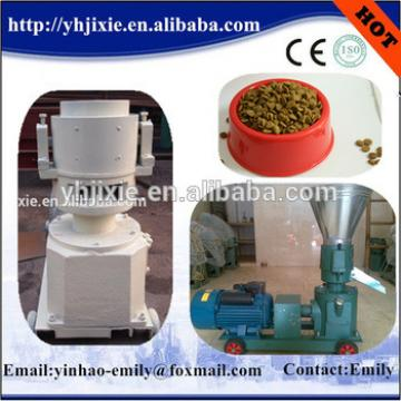 High efficiency and low price animal feed pellet machine/rabbit feed pellt machine/goat feed pellet machine