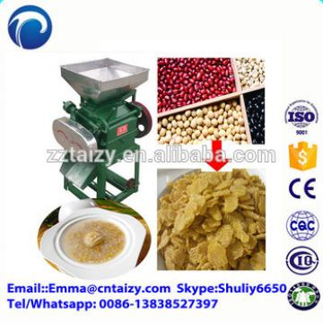 Coffee Bean Barley Wheat Pressing Machine corn wheat bean peanut grinding flat machine breakfast cereal making machine