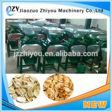 Wheat And Corn Flake Making Machine Breakfast Cereal Process Line Corn Flake Machinery(whatsapp:0086 15039114052)