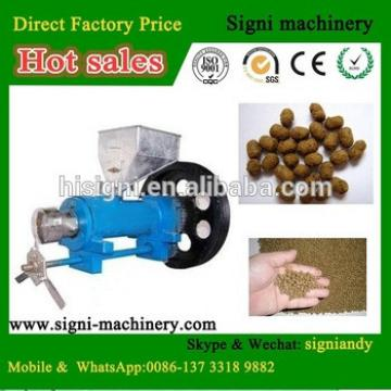 Small feed mill/animal feed making machine/fish feed extruder
