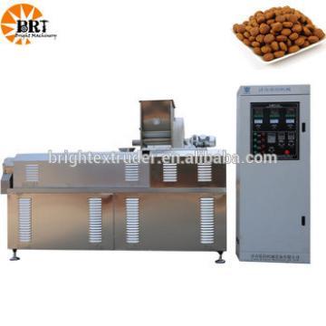 machine to make animal food dog chews processing line pet food line