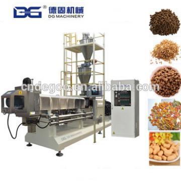 High quality adult dog food machine animal feed equipment