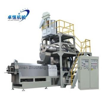 Dog pet chewing treats food plant processing line machine
