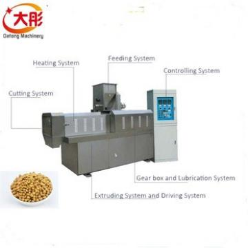 Farm home and factory use dog food pellet making machine