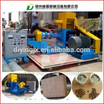 Floating fish feed extruder machine/Animal feed extruded machine/Floating Fish Feed Pellet Extruder Making Machine Price