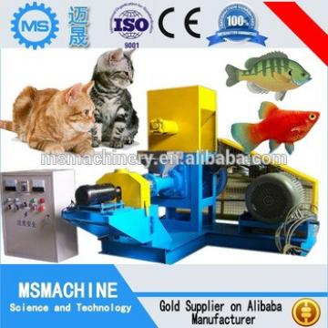 2017 dry floating fish feed pellet machine animal feed making machine