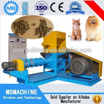 Factory price animal feed extruder machine fish feed machine