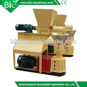 low cost animal feed pellet machine price