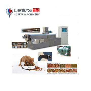 Top Quality pet food dry pellet extruder chew machine occupation With Long-term Service