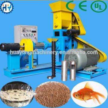 Floating fish farm pellets animal feed machine
