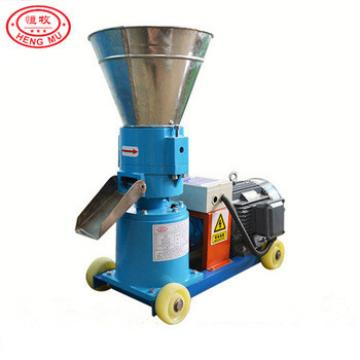 200kg/hour animal feed pellet machine with high quality