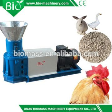 Exquisitely made animal feed pellet machine