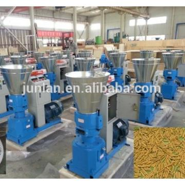 animal feed processing product poultry feed machine +8618637188608
