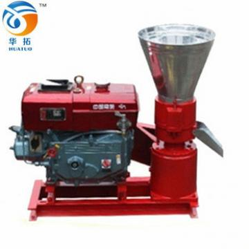 Family type cheap price animal feed pellet machine for making animal feed