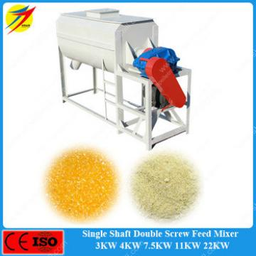 animal chicken premix powder feed mixer mixing machine