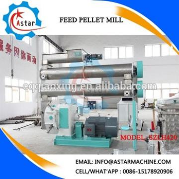 Ce approved animal feed grass cutting machine