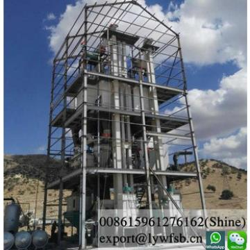 Top quality animal feed production line/animal feed pelleting machine(whatsapp: 008615961276162)