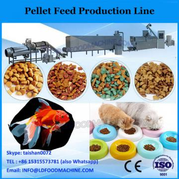 1 ton hourly capacity animal feed pellet production line driven by electricity