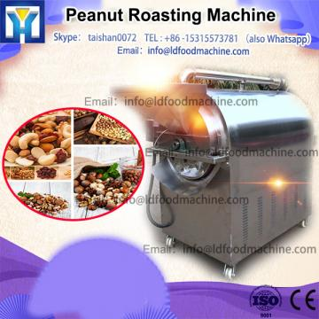 automatic continuous stainless steel nuts peanut roaster machine for sale