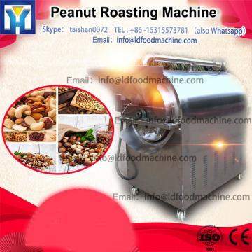 stainless steel 100kg per hour peanut roasting machine