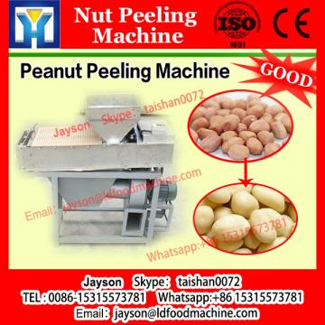 pine nut skin removing machine/ cashew nut dry peeler / fava bean dry peeling machine
