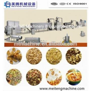 Word popular sale automatic breakfast cereal puffing machine /production line