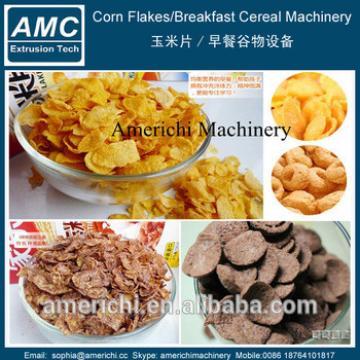Frosted Nestle Kelloggs Corn Flakes Machine