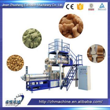 dog food pellet making machine/dry dog food machine/pet chews food