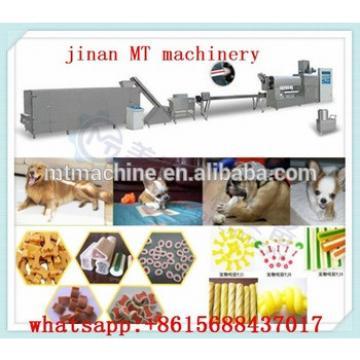 different shape dog treats production line/making machine/dog chew processing line