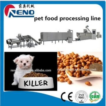 Dog Food Pet Animal Food Production Line Big Capacity Wet Type Pet Dog Food Extruder Machine