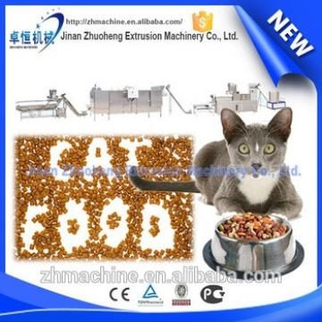 Automatic dry cat food machine