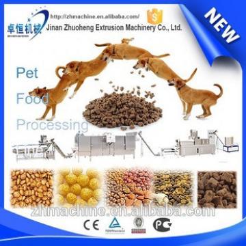 TK-JM3 ANIMAL FOOD /DRY PET DOG/CAT FOOD MAKING MACHINE