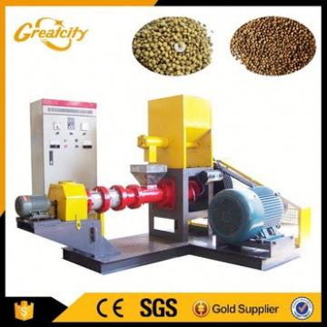 Low Price Agricultural Processing Type Animal Feed Grass Chopper Cutter Machine