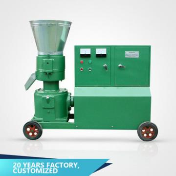 machinery pet food hops biomass german poultry making small grinder wood mill equipment animal feed pellet machine for sale