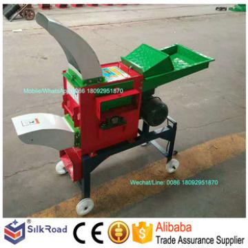 Good Quality animal feed grass cutting machine