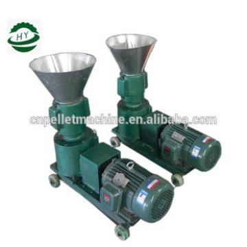 High quality HANYU animal feed pellet machine manufacturer