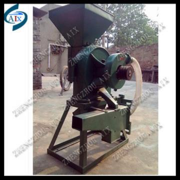 poultry feed mill/animal fodder milling machine
