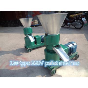 2015 hosale animal feed pellet machine,pellet machine price for family use
