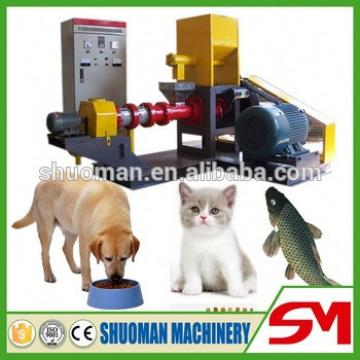 Top sale high quality welcomed animal feed milling machine